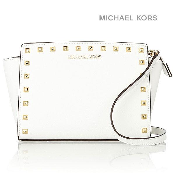 Michael Kors Borsa Bianca